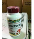 Nature's Bounty Cranberry Fruit 4200 mg, 100 Softgels (Pack of 3)